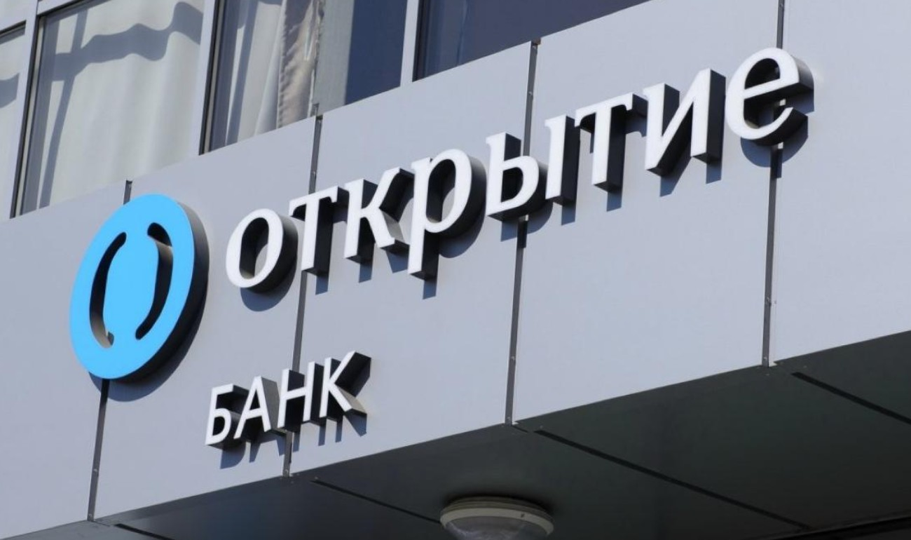 Отделение банка Открытие в Дзержинском районе Волгограда по улице Землячки дом 82Г
