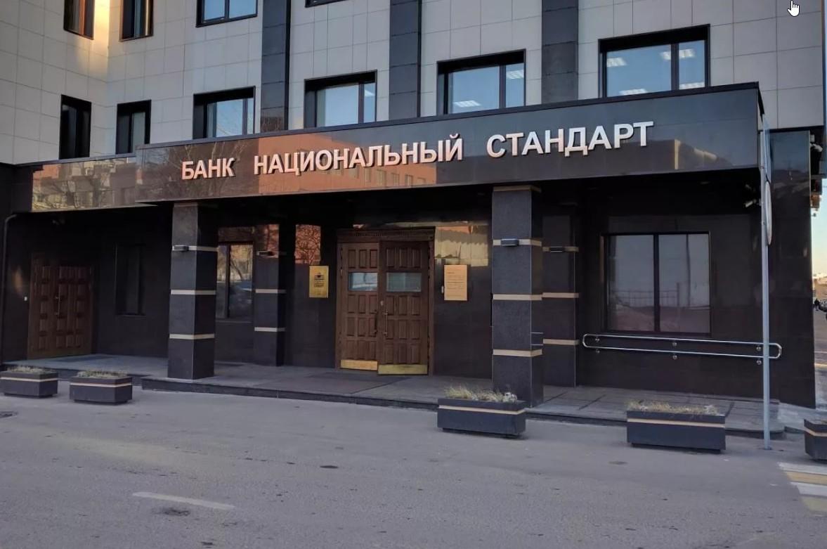 Отделение Банка Национальный стандарт в Волгограде по улице Рабоче-Крестьянская дом 39