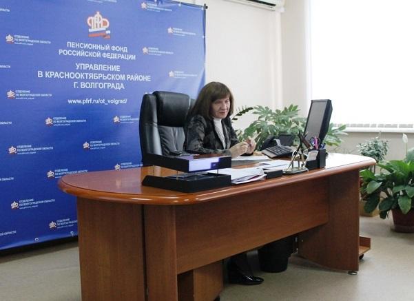 Пенсионный фонд Краснооктябрьского района города Волгограда: телефон и адрес