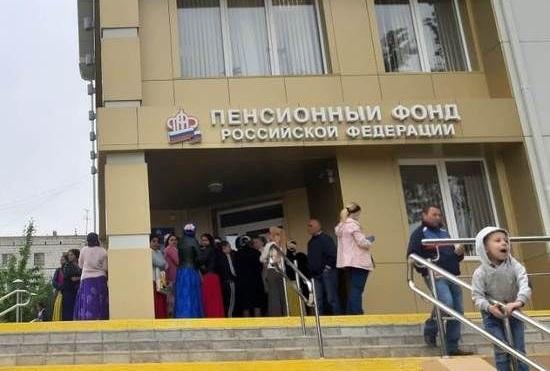 Пенсионный фонд Дзержинского района города Волгограда: телефон и адрес