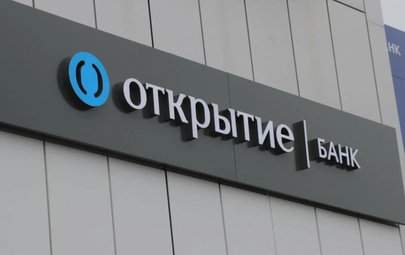 Отделение банка Открытие в Краснооктябрьском районе Волгограда по улице Германа Титова дом 36А