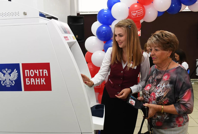 Отделение Почта Банка в Ворошиловском районе Волгограда по улице Рабоче — Крестьянская дом 9