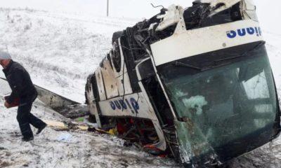 ДТП с автобусом на трассе Волгоград-Москва. Расследование происшествия и версия Диана Тур.