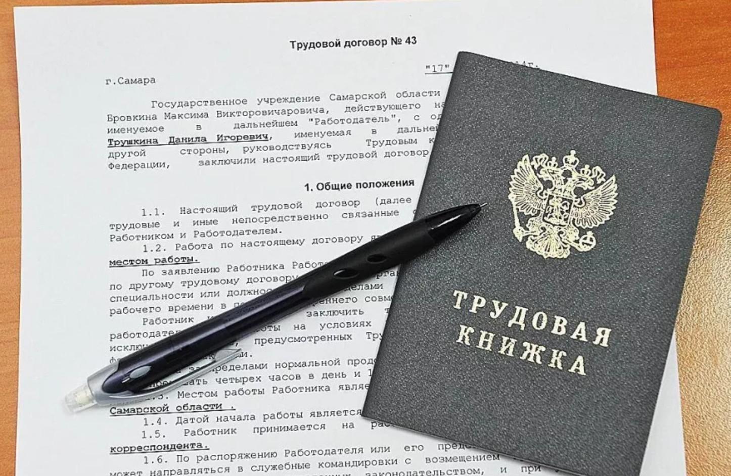 Как и кем можно устроиться в прокуратуру города Волгограда? Рассказываем о кадровом резерве.