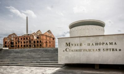 Музей-панорама «Сталинградская битва» в сердце Волгограда и в памяти всей страны