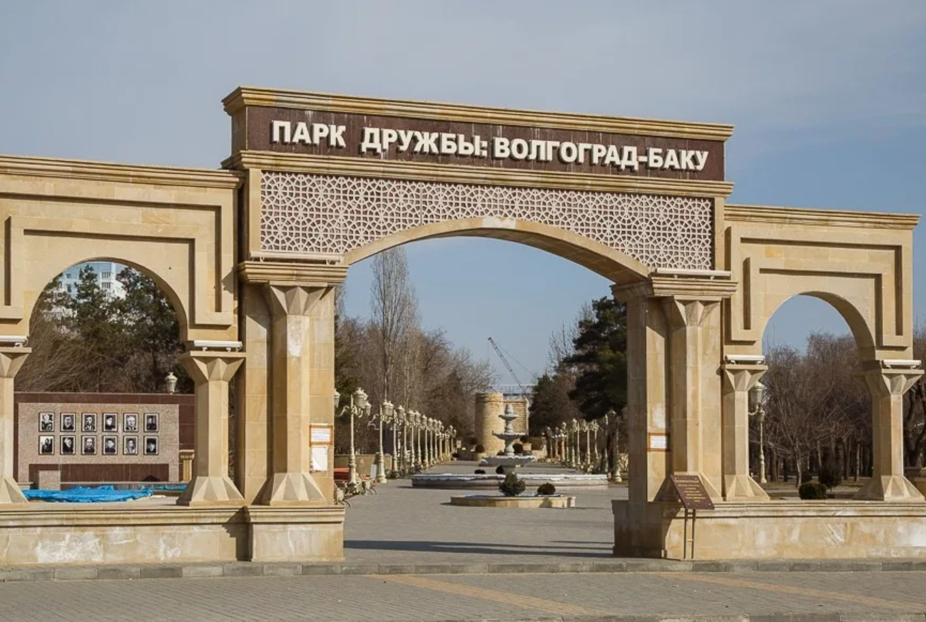 Парк Дружбы в Волгограде. Какие развлечения для детей и взрослых?