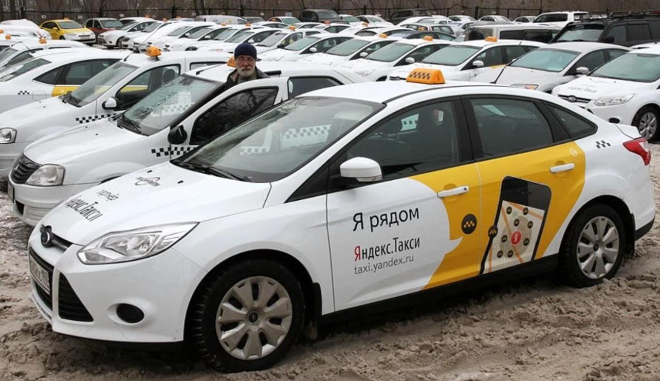 Как устроиться в такси Волгограда на работу: какие требования и что необходимо?