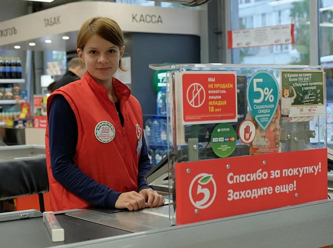 Куда пойти работать в Волгограде без опыта работы?