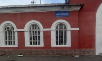 История и современность села Абганерово Волгоградской области. Интересные факты.
