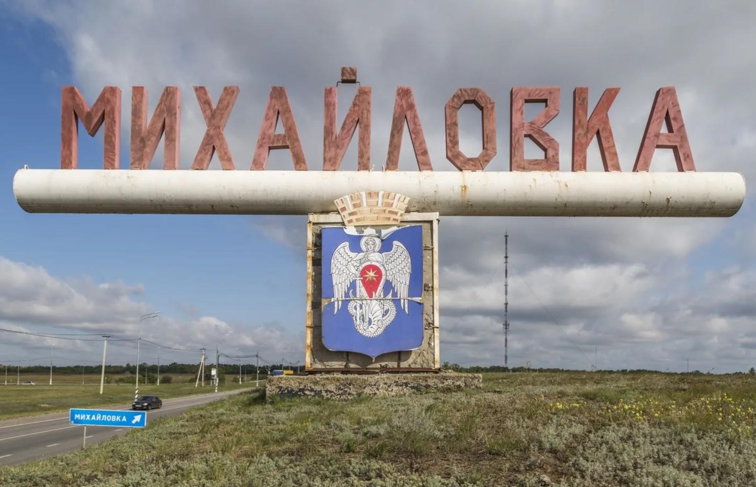 История и современность города Михайловка Волгоградской области. Интересные факты и не только.
