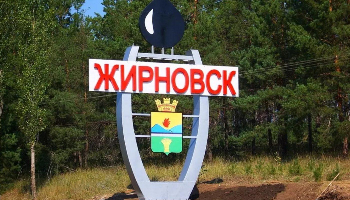 История и современность северного Жирновского района Волгоградской области. Интересные факты и события.