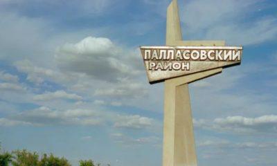 Живописный районный центр Палласовка в Волгоградской области. История и современность.