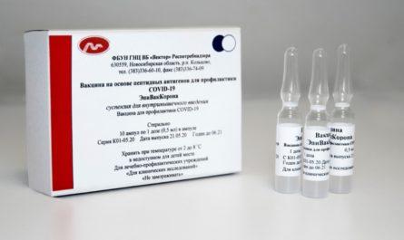 Где можно вакцинироваться ЭпиВакКороной в Волгограде?